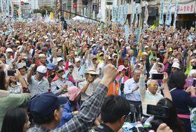 台北市内で行われた台湾独立派の大規模集会=20日(共同)