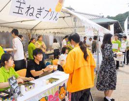 愛媛大の学生が考案したタマネギを使ったプリンやバーガーなどを販売した「ふわたま祭」