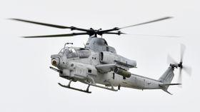 米軍のAH1攻撃ヘリコプター