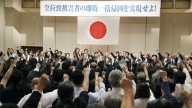 北朝鮮による拉致問題の解決を願う「国民大集会」で気勢を上げる参加者=16日午後、東京都千代田区