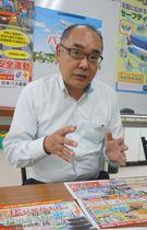「価格でなく中身で勝負したい」と話す北浦商品開発部長=長崎市、長崎バス観光