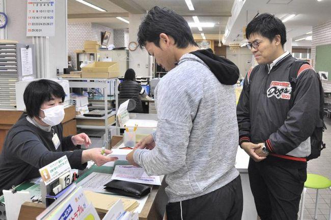 四国IL 高知 新人選手が高知県佐川町に転入手続き