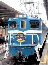 「EL REIWA2」のイメージ(秩父鉄道提供)