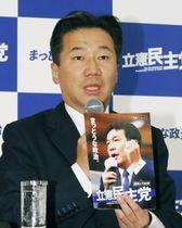 衆院選公約を発表する立憲民主党の福山幹事長=7日午後、東京都内のホテル