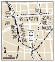 名古屋市、金山駅