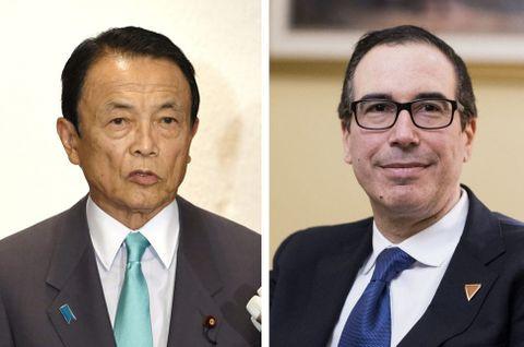 日米財務相が会談