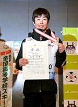 男子回転で県勢初の3位入賞した君島選手(足利大付属高)=12日午後、秋田県鹿角市の総合運動施設「アルパス」