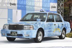 ディー・エヌ・エーの配車アプリで乗れる「めちゃ冷えタクシー」=22日、大阪市