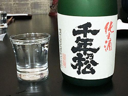 福岡県久留米市 千年乃松酒造