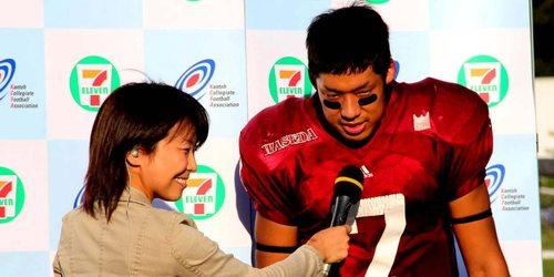2006年から国内アメリカンフットボールのリポーターを務める小西綾子さん