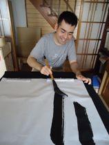 書道教室に通う日を楽しみにしていたという関野亜蘭太さん=2016年7月、八戸市(西里俊文さん提供)