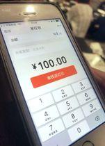 通信アプリ「微信」の「紅包」を送る機能の画面=17日、中国・上海(共同)