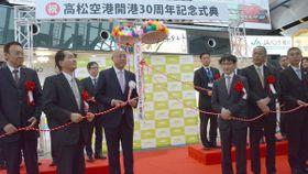 くす玉を割って開港30周年を祝った記念式典=高松市香南町、高松空港
