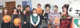 ごみゼロ「クリーン」テーマに 15日に「こくらハロウィン」 北九州市内3大学の学生企画