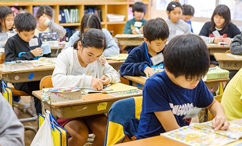 2020年から大きく変わる小学校の英語教育