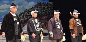 新たに朳伝承師となった(左から)小沢さん、黒坂さん、後村さん、坂本さん