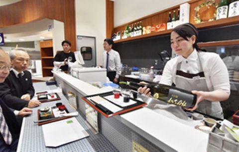 リニューアルされた県観光物産館には、バーカウンターが設置され、県産日本酒の飲み比べなどが楽しめる=福島市・コラッセふくしま