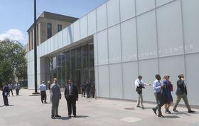 有志連合についての非公開会合が開かれた米国務省の建物=19日、ワシントン(共同)