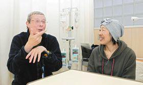 抗がん剤を点滴中の渡辺さゆりさん(右)と、設立の打ち合わせをするサイモン・デービスさん=3月、名古屋市千種区の愛知県がんセンターで