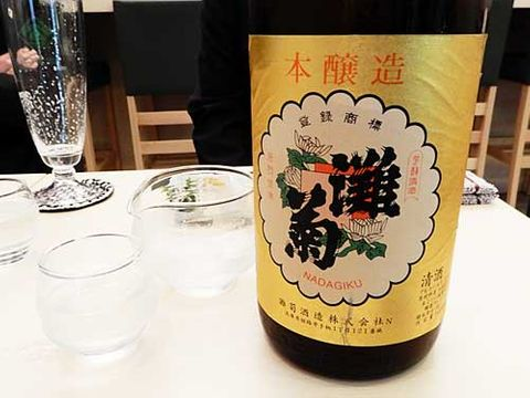 【3810】灘菊 本醸造 無ろ過生酒(なだぎく)【兵庫県】