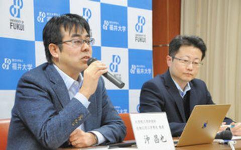 糖尿病による白内障、原因遺伝子を特定 福井大チーム