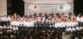 幅広い世代が一緒になり、天皇陛下即位を祝ったコンサート=葉山町堀内