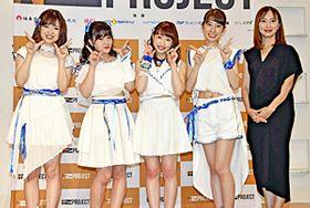 デビュー会見した(左から)のぞみーるさん、ひかりんさん、れなぽんさん、りおりおさんと鈴木亜美さん