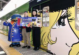 自身の作品がラッピングされた電車の前で撮影に応じる松本零士さん(左)と島崎譲さん=20日、東京都内