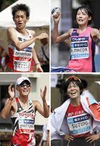 「マラソングランドチャンピオンシップ」(MGC)で上位に入り、2020年東京五輪の日本代表に決まった男女4選手。(左上から時計回りに)優勝した中村匠吾、前田穂南、2位の鈴木亜由子、服部勇馬=15日、東京・明治神宮外苑
