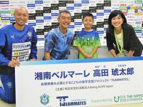 入団発表記者会見に出席した(左から)久光選手、水谷社長、高田君、北野さん=平塚市で