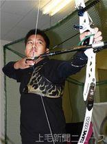 本県で初めてアーチェリーGA育成選手に選ばれた輿石