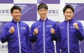 入社会見で意気込みを語った(左から)小池祐貴、多田修平、永田駿斗