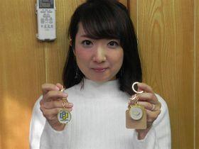 キーホルダーを手にする冨田美智子さん