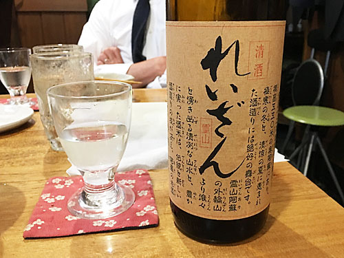 熊本県阿蘇郡高森町 山村酒造
