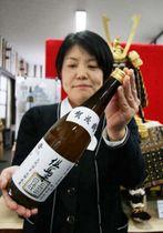 賀茂鶴酒造が発売した「但馬守長晟」