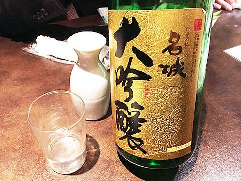 【3307】名城 大吟醸(めいじょう)【兵庫県】