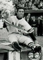 カープの選手で初めての首位打者になり、表彰を受ける森永(1962年10月18日、広島市民球場)