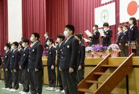「いいたて希望の里学園」の開校式=5日、福島県飯舘村