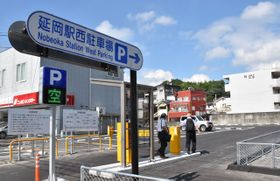 76台分を用意し、供用を始めた延岡駅西駐車場