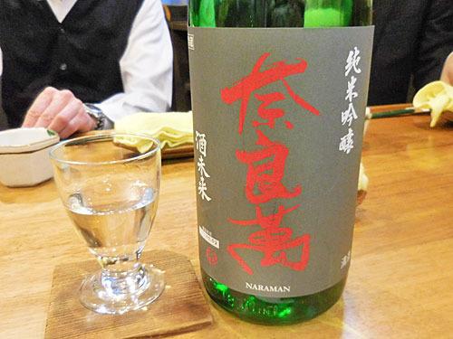 福島県喜多方市 夢心酒造