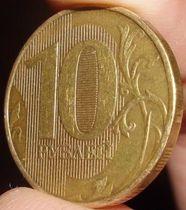 ロシアの10ルーブル硬貨。ウィキメディア・コモンズから