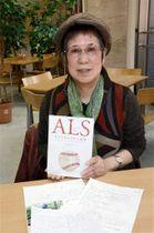 難病の夫の在宅生活をつづった本を自費出版する島村明子さん=7日、熊本市