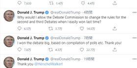 トランプ大統領の公式ツイッターから。最上段が当該の部分
