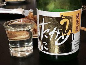 福岡県嘉麻市 梅ケ谷酒造