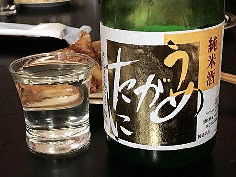 【3280】梅ケ谷 純米(うめがたに)【福岡県】