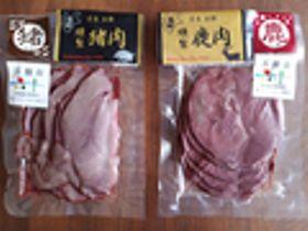 五條市ジビエ 今度は燻製肉 - 完全無添加、猪と鹿/7日から発売