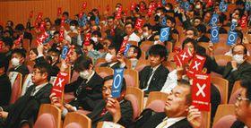 ○×のパネルで質問に答える来場者=名古屋市東区のウィルあいちで