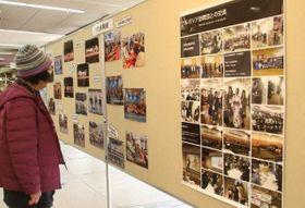 ブルガリアとの交流を紹介するパネル展