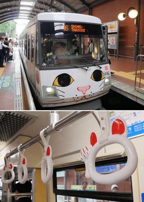 (上)三軒茶屋駅に到着した招き猫電車、(下)つり革も招き猫