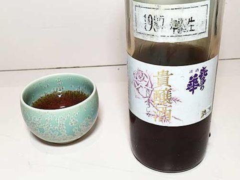【4491】喜多の華 貴醸酒 1987年 甘口タイプ(きたのはな)【福島県】